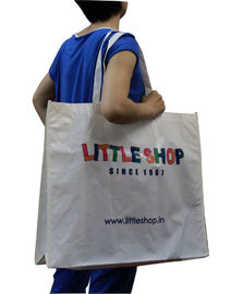 China 90gsm Non Woven Fabric Carrier Bags White Shining Coated Advertising Bag factory